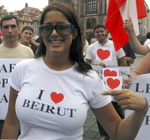 I love Beiruts too! (photo: habeeb.com)